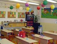 Fillér Iskolai Nyelvoktatást Segítő Alapítvány - Oktatás, nevelés
